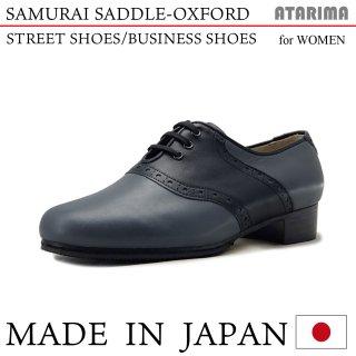 ストリートシューズ ビジネスシューズ【SAMURAI SADDLE-OXFORD】【日本製】【女性用】【灰×黒/グレー×ブラック】【外履き仕様】【特注品】【納期1〜2ヶ月】<img class='new_mark_img2' src='https://img.shop-pro.jp/img/new/icons61.gif' style='border:none;display:inline;margin:0px;padding:0px;width:auto;' />