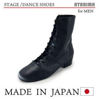 ジャズブーツ ジャズダンスシューズ ステージシューズ【日本製】【男性用】【黒/ブラック】【本革】【4cmヒール】【ハイカット】【舞台、各種ダンス】【納期1〜2ヶ月】<img class='new_mark_img2' src='https://img.shop-pro.jp/img/new/icons61.gif' style='border:none;display:inline;margin:0px;padding:0px;width:auto;' />