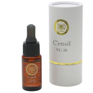 センシル(C'ensil)C30