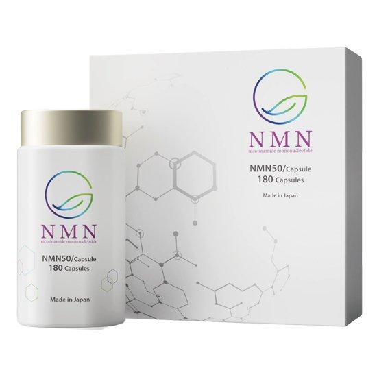 NMN50/Capsule(180カプセル)