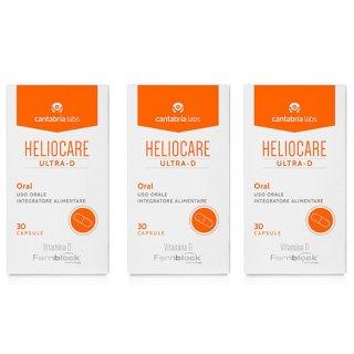 【SALE】ヘリオケア ウルトラD オーラルカプセル  3個セット