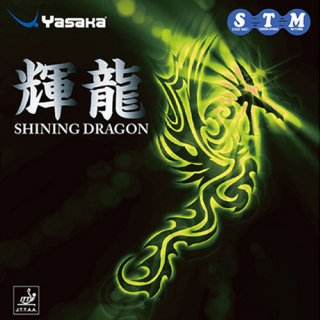 【Yasaka】輝龍 (SHINING DRAGON)