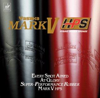 【Yasaka】マークV HPS (MARK FIVE HPS)
