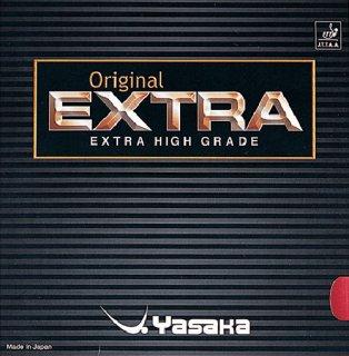 【Yasaka】オリジナル エクストラ (ORIGINAL EXTRA)