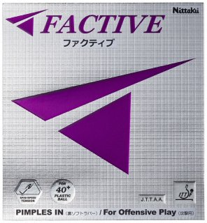【Nittaku】ファクティブ (FACTIVE)