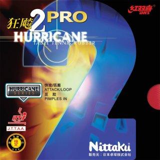 【Nittaku】キョウヒョウ プロ2(HURRICANE PRO �)