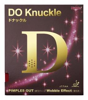 【Nittaku】ドナックル 表一枚 (DO KNUCKLE OX)