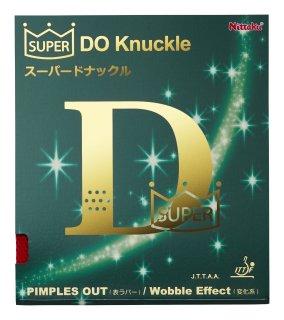 【Nittaku】スーパードナックル 表一枚 (SUPER DO KNUCKLE OX)
