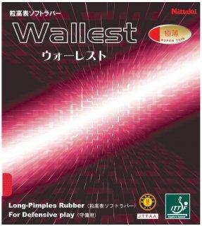 【Nittaku】ウォーレスト (WALLEST)