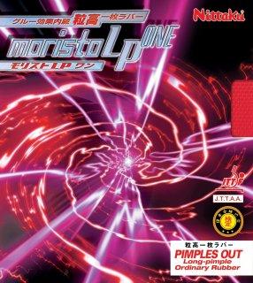 【Nittaku】モリスト LP ワン (MORISTO LP ONE)