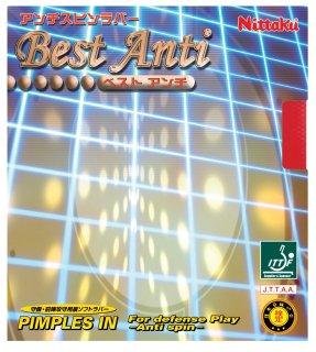 【Nittaku】ベストアンチ (BEST ANT)
