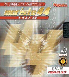 【Nittaku】モリスト 44 (MORISTO 44)