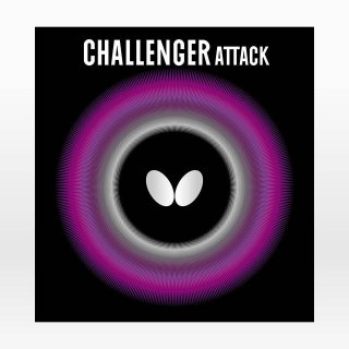 【Butterfly】チャレンジャー アタック (CHALLENGER ATTACK)