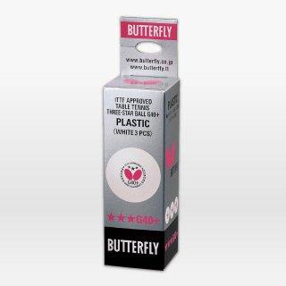 【Butterfly】バタフライ スリースターボールG40+(3個入)
