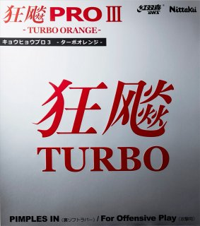 【Nittaku】キョウヒョウ プロ3 ターボオレンジ