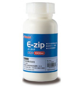 E-ジップ業務用