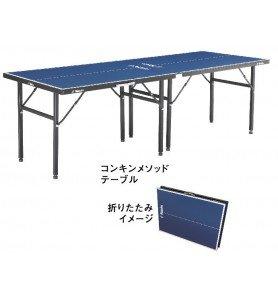 家庭用 コンキンメソッドテーブル【送料別】