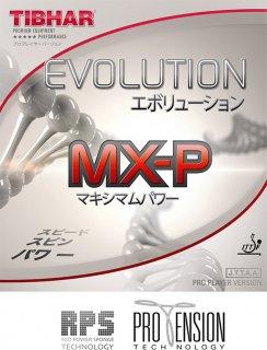 エボリューション MX-P(Evolution MX-P)