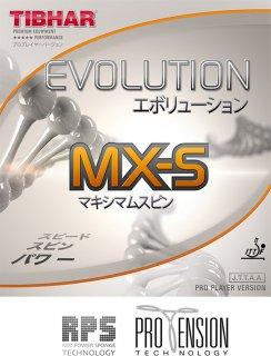 エボリューション MX-S(Evolution MX-S)