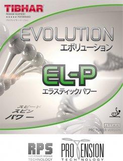 エボリューション EL-P(Evolution EL-P)