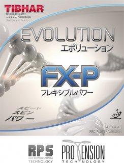 エボリューション FX-P(Evolution FX-P)