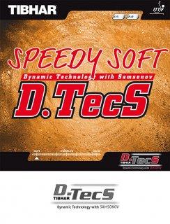 スピーディーソフト ディーテックス(Speedy Soft D.TecS)