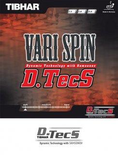 バリスピンディーテックス(Vari Spin D.TecS)