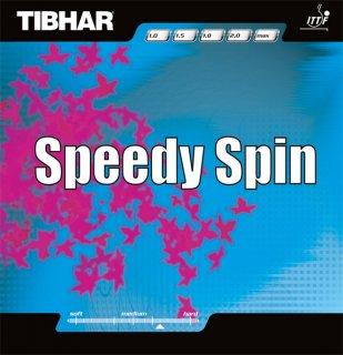 スピーディースピン(Speedy Spin)