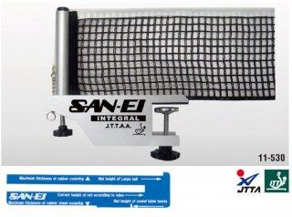 卓球ネット・サポートセット(インテグラル)【送料別】