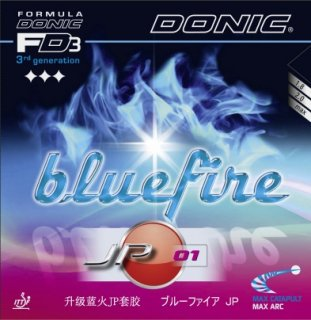 【DONIC】ブルーファイア JP01 (BLUE FIRE JP01)