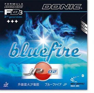 【DONIC】ブルーファイア JP02 (BLUE FIRE JP02)