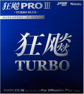 【Nittaku】キョウヒョウ プロ3 ターボブルー