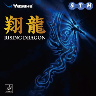 【Yasaka】翔龍 (RISING DRAGON)