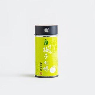 特選 柚子七味缶