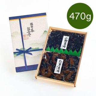 【500g】山椒昆布・松茸昆布 二色詰合せ