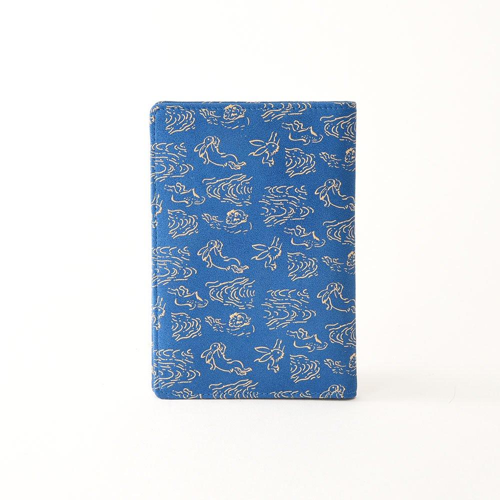 鳥獣人物戯画 お薬手帳・パスポートケース「みなも」