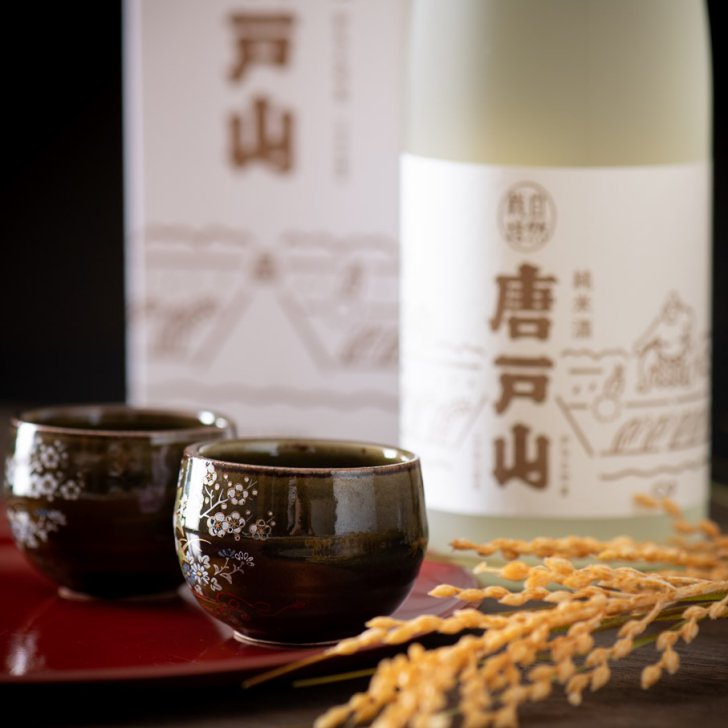 【新酒】F001 自然栽培米100%使用『純米酒-唐戸山-』(720ml)