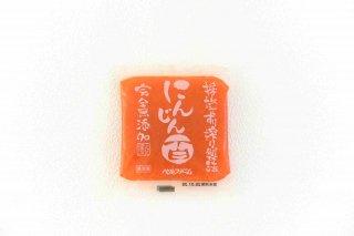 にんじん百%ジュース(100g×30袋)