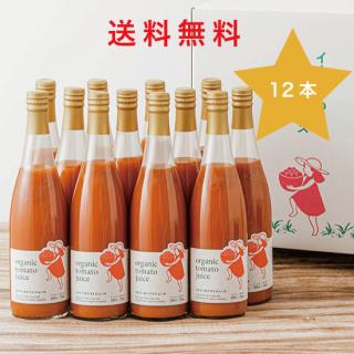 【送料無料・同梱不可】トマトジュース 12本入り