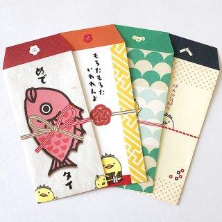 【ゆうパケット可】バリィさんの和紙ポチ袋(大)2 同柄3枚入