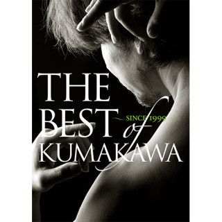 THE BEST OF KUMAKAWA〜since 1999〜/DVD