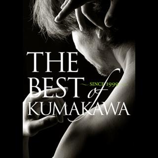 THE BEST OF KUMAKAWA〜since 1999〜/Blu-ray