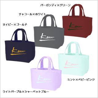K-BALLETロゴ刺繍ランチトート