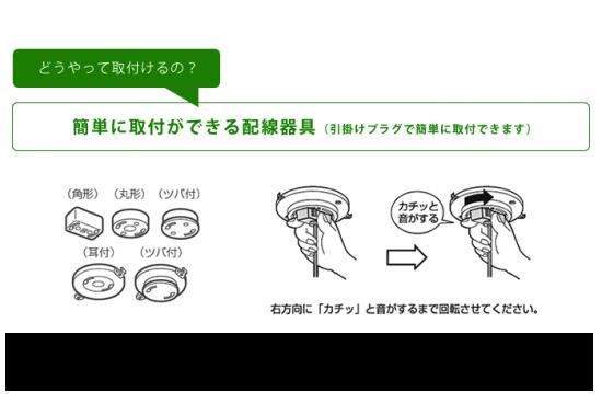 レトロ和風竹編みペンダント (8インチ)【画像3】