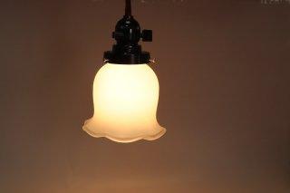 レトロ照明器具 レトロペンダント コード吊り乳白ガラス