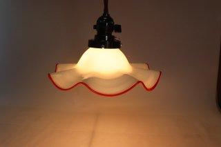 レトロ照明器具 昭和レトロペンダント 乳白ガラス口巻き赤