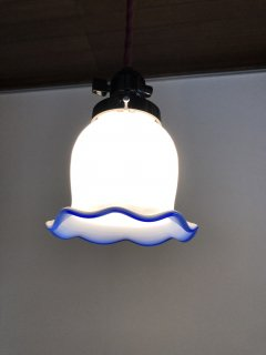 レトロ照明器具 レトロペンダント   乳白ガラス口巻きブルー