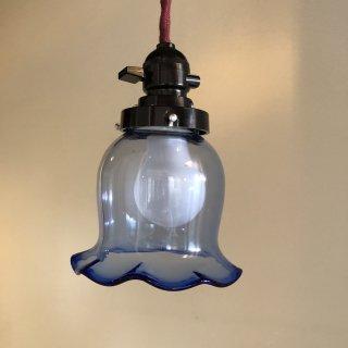 照明器具 昭和レトロペンダント ブルーガラス口巻き  コバルト色