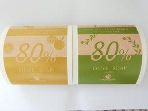 リピーター様専用 期間限定!>Olive Soap 80% 〜LAUREL&BERGAMOT 〜2個セット【送料無料】