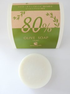 Olive Soap 80% 〜LAUREL〜